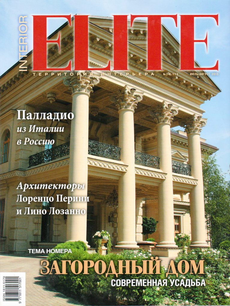 ELITE INTERIOR август 2015