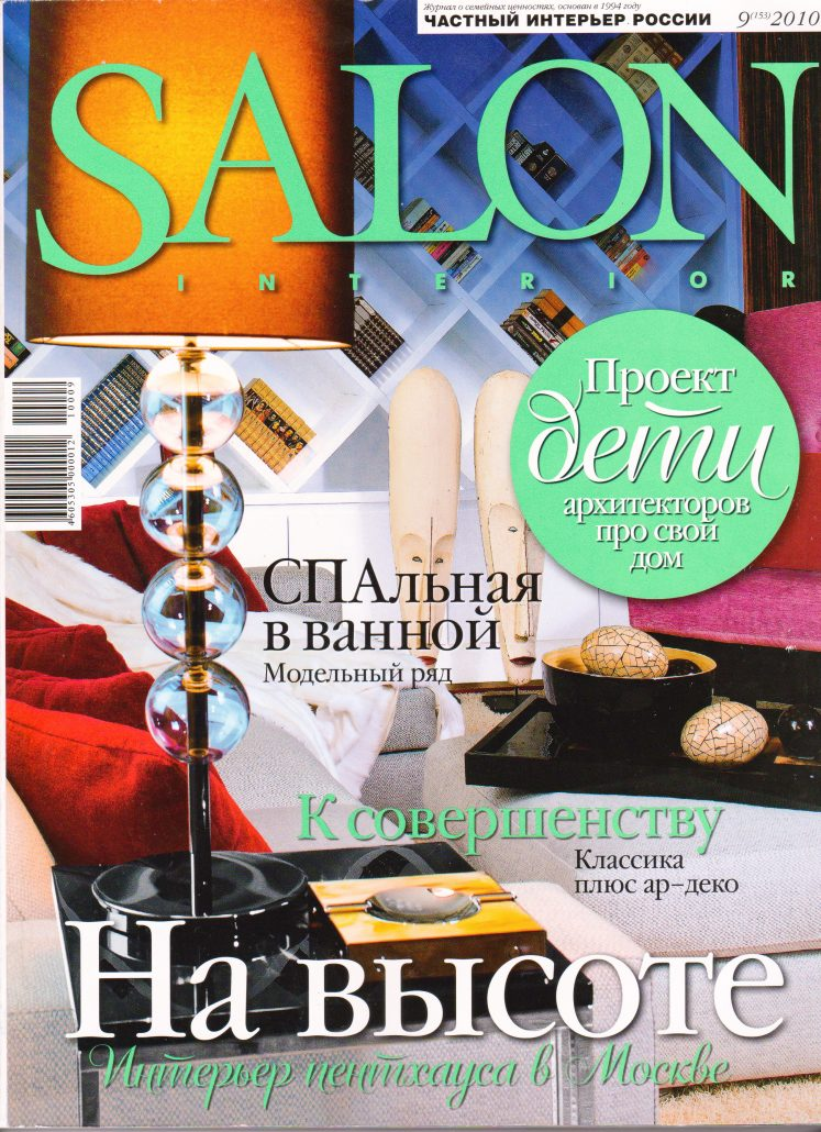 SALON №9 (153) 2010