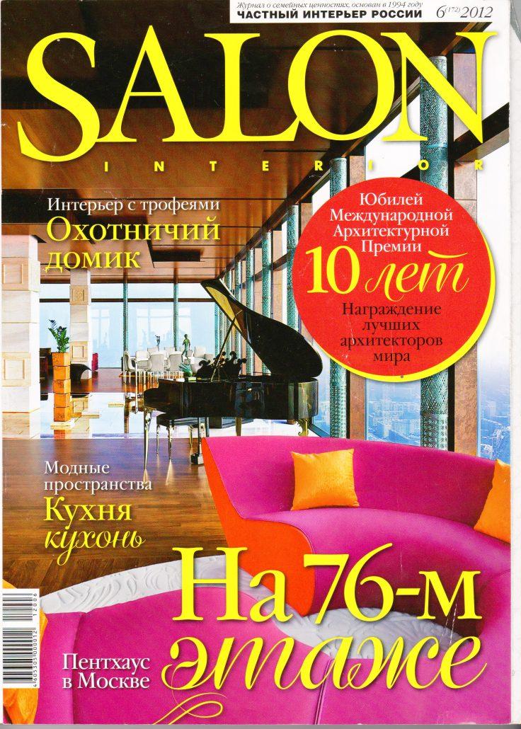 SALON №6 (172) 2012